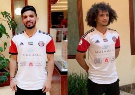 الجزيرة يتعاقد مع عموري وعامر عبد الرحمن في صفقتي انتقال حر