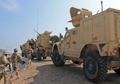 في مؤتمر أمني بالإمارات.. مسؤول أمريكي: نعارض بشدة وقف دعم التحالف في اليمن