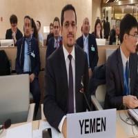 وزير يمني: تمديد التحقيق الدولي باليمن كشف انقساما أمميا