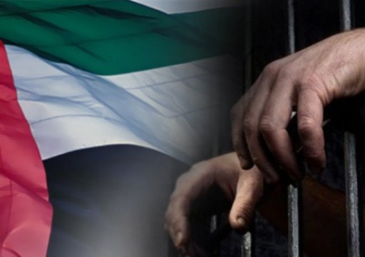 مطالبات حقوقية بمحاكمة المسؤولين في أبوظبي عن وفاة علياء عبدالنور