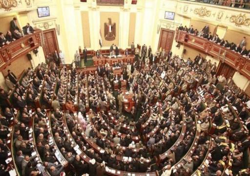 مصر.. البرلمان يقر تعديلات دستورية تمدد للسيسي