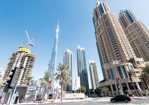 استطلاع: استقرار سوق العقارات في دبي يحتاج بضع سنواتد
