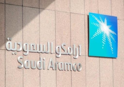 أرامكو السعودية توقع 15 مذكرة تفاهم بقيمة 34 مليار دولار