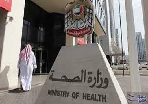 الصحة توقع اتفاقية لتعزيز المخزون الدوائي الاستراتيجي