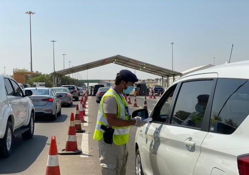 أبوظبي تلغي متطلبات فحوصات كورونا لدخولها من الإمارات الأخرى بالدولة