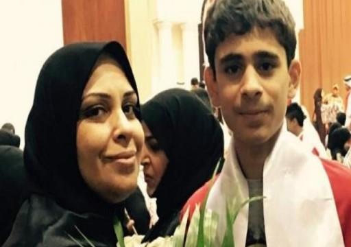 الأمم المتحدة تطالب بالإفراج عن أقارب حقوقي بحريني