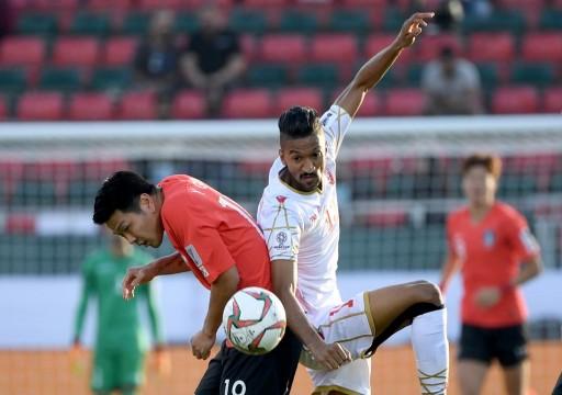 البحرين تخسر أمام كوريا الجنوبية وتودع بطولة أمم آسيا