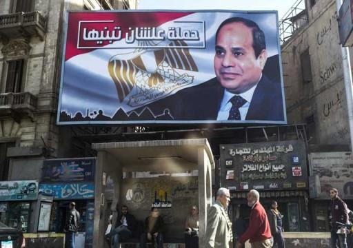 واشنطن بوست: سنوات عجاف تنتظر المصريين بعد التعديلات الدستورية