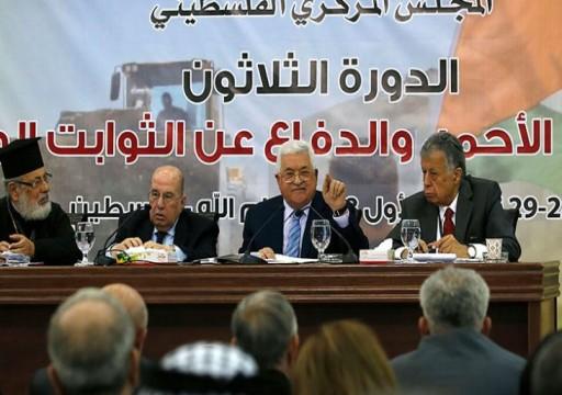 المجلس المركزي الفلسطيني يخول عباس إنهاء الالتزام بالاتفاقيات مع إسرائيل