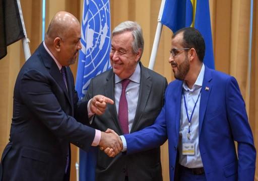 مجلس الأمن يطالب الأطراف اليمنية باحترام اتفاق ستوكهولم