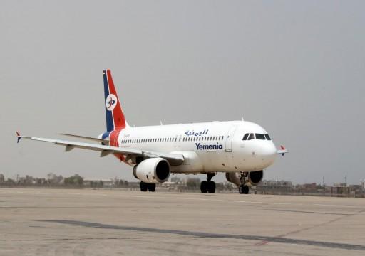 اعتباراً من اليوم.. طيران اليمن الرسمي يبدأ التزود بالوقود اضطراريا من جيبوتي