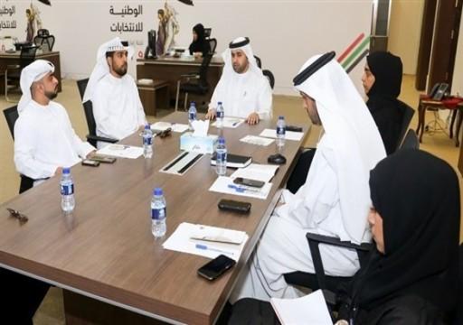 لجنة عجمان تناقش استعدادات الإمارة لانتخابات المجلس الوطني