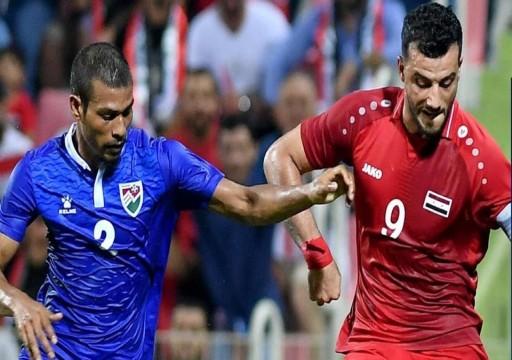 سوريا تتغلب على المالديف في تصفيات مونديال 2022