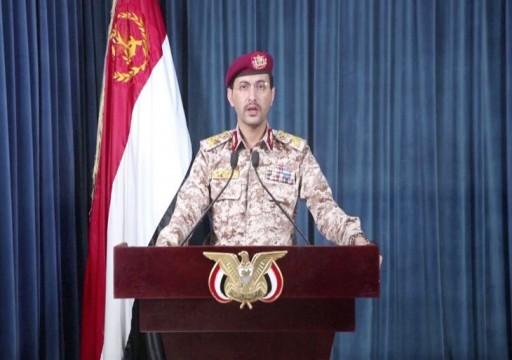 الحوثيون يزعمون مقتل مئات الضباط والجنود الإماراتيين في اليمن منذ بدء الحرب
