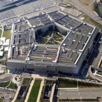 البنتاغون يمنع العسكريين من استخدام برمجيات تحديد المواقع