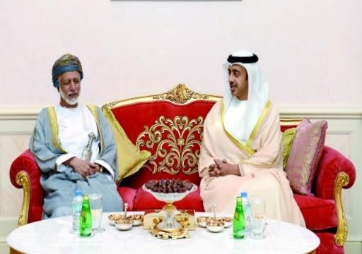 عبدالله بن زايد يبحث مع نظيره العماني تعزيز العمل الخليجي المشترك