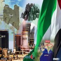 الإمارات بين استحقاقات طريق الحرير و خفايا التجارة الحرام!