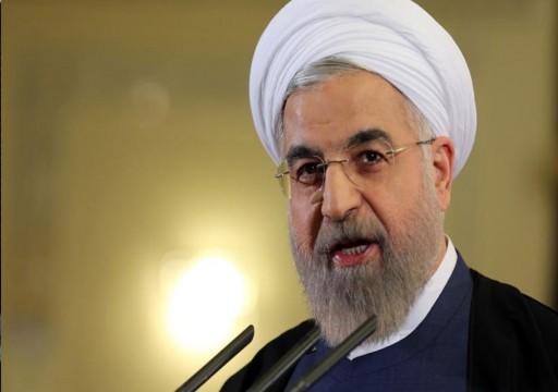 روحاني يقول إن ترامب تراجع عن تهديداته لطهران
