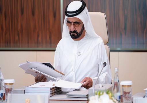 محمد بن راشد يصدر قراراً يحدد ضـوابط منح إقامة للمستـثـمرين ورواد الأعمال