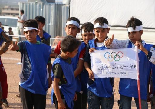 """على غرار أولمبياد طوكيو.. """"أولمبياد الخيام"""" للأطفال اللاجئين شمال غرب سوريا"""