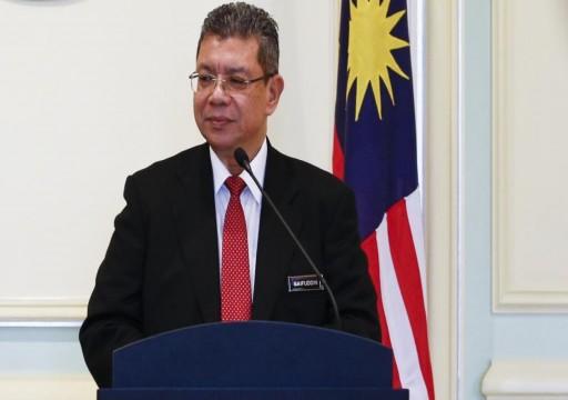 تنديد حقوقي واسع لترحيل ماليزيا أربعة معارضين مصريين