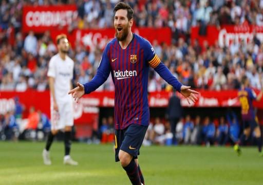 برشلونة والفيفا يحتفيان بذكرى أجمل هدف في تاريخ ميسي والنادي