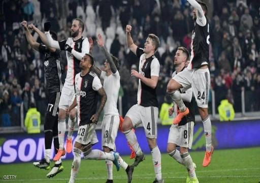 ديبالا يقود يوفنتوس لفوز كبير على أودينيزي في كأس إيطاليا