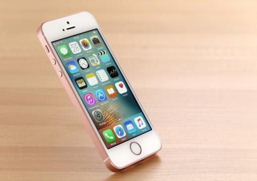 تسريبات عن هاتف آبل الجديد iPhone SE 2 منخفض التكلفة