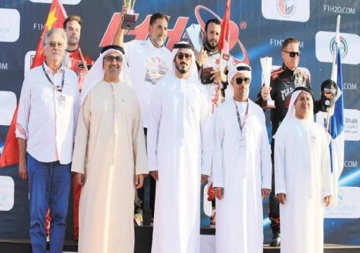 «أبوظبي» بطل العالم لزوارق الفورمولا - 1