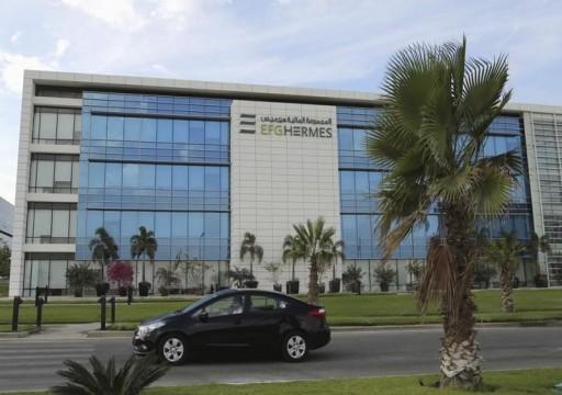 مصادر: هيرميس المستشار المالي لصندوق مصر السيادي في صفقة الإمارات
