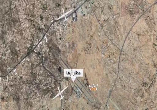 الحوثيون يقصفون مطارا وقاعدة جنوبي السعودية