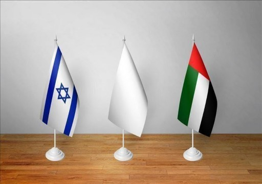 """الاحتلال الإسرائيلي يتحدث عن """"رعاية مصالحة"""" بين أبوظبي والسلطة الفلسطينية"""