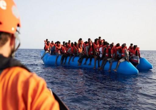 الاتحاد الأوروبي يعترف بتواصل الانتهاكات ضد المهاجرين على حدوده