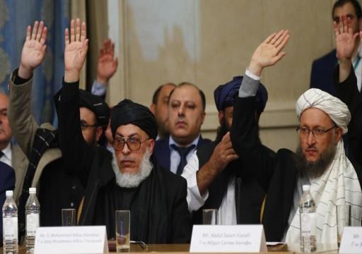طالبان ترفض مع فريق أعلنته الحكومة الأفغانية