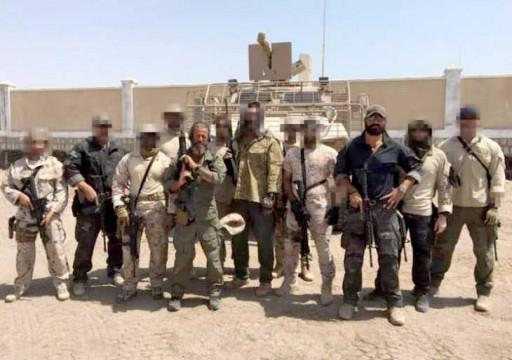صحيفة تندد بأبوظبي بمزاعم استئجار أبوظبي مرتزقة اغتيال في اليمن