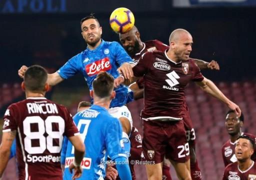 الدوري الإيطالي: نابولي يسقط في فخ التعادل وفوز صعب للانتر