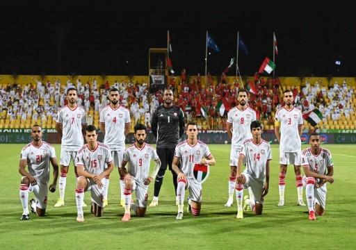 """""""الأبيض"""" يلتقي نظيره الإيراني غدا في تصفيات مونديال قطر"""
