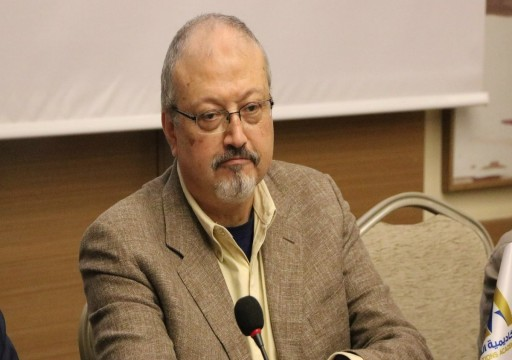 أسرة خاشقجي تطالب بتشكيل لجنة تحقيق دولية لكشف مزاعم مقتله