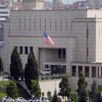 اعتقال 4 عراقيين خططوا لمهاجمة السفارة الأمريكية في أنقرة