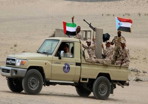 المونيتور: الإمارات تواجه استياءً متزايداً في جنوب اليمن