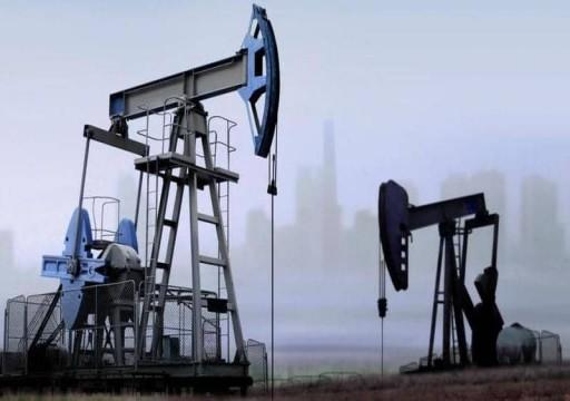 النفط يتحول إلى الهبوط بعد مكاسب قوية خلال الأسبوع