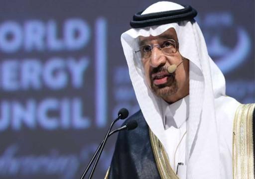 وزير الطاقة السعودي: ندرس مد شبكة غاز إقليمية مع الإمارات وعُمان
