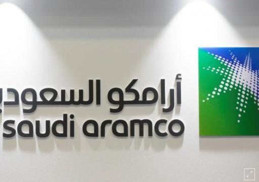 وزارة: أمريكا مستعدة لاستخدام احتياطيات النفط الاستراتيجية عقب هجمات السعودية