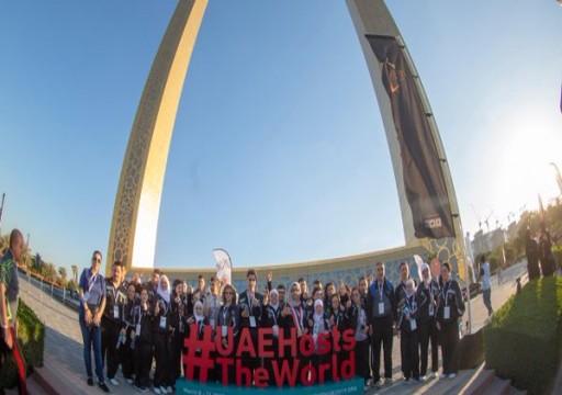 الشارقة تستقبل وفود 24 دولة مشاركة في الأولمبياد الخاص