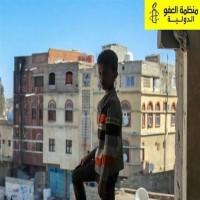 العفو الدولية تدعو إسبانيا لوقف تسليح السعودية بسبب حرب اليمن