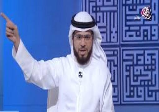 وسيم يوسف يتوسل الشعب الإماراتي ويستغل والديه: لا تآذونني أرجوكم