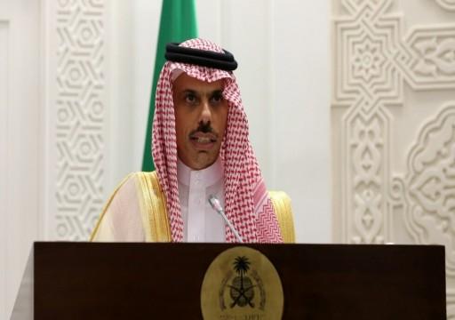 وزير الخارجية السعودي: لا تقدم ملموس في محادثات إيران
