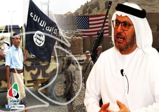 أبوظبي متهمة بدعمها.. ممارسات عنصرية بحق الشماليين في عدن