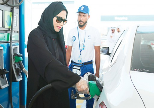 انخفاض أسعار الوقود في الدولة خلال أكتوبر