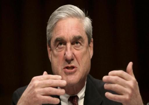 مولر يستعد لتوجيه لائحة اتهام.. فهل سيتهم ترامب؟